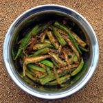Indian Cooking 201 — Recipe #4: Crunchy Okra