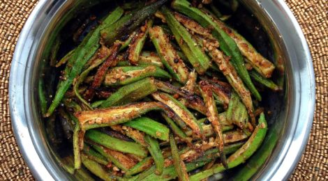Indian Cooking 201 -- Recipe #4: Crunchy Okra