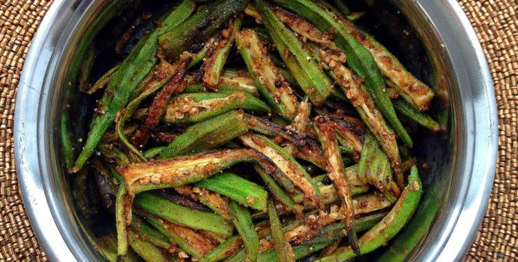 Indian Cooking 201 -- Recipe #4: Crunchy Okra